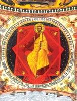 Iisus în slavă. Pictură pe bolta pridvorului