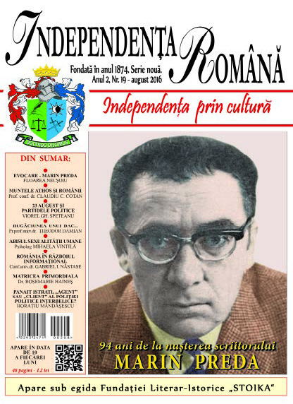Independenta Romana – August 2016 (An 2, Nr. 19)