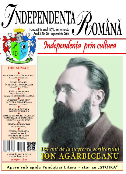 Independenta Romana – Septembrie 2016 (An 2, Nr. 20)