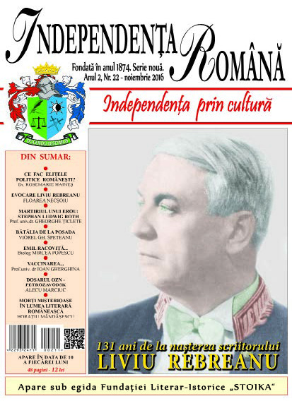 Independenta Romana – Noiembrie 2016 (An 2, Nr. 22)