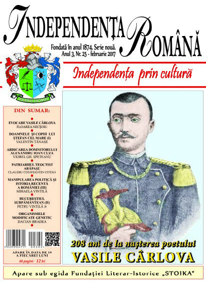 Independenta Romana – Februarie 2017 (An 3, Nr. 25)