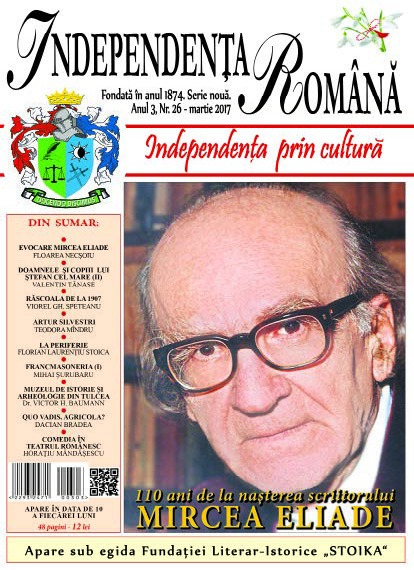 Independenta Romana – Martie 2017 (An 3, Nr. 26)