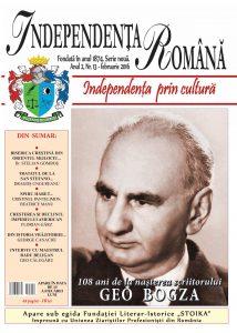 Independenta Romana - Februarie 2016
