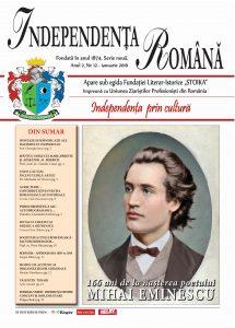 Independenta Romana - Ianuarie 2016