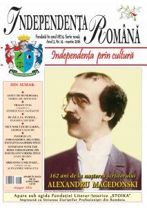 Independenta Romana - Martie 2016