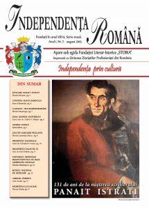 Independenta Romana - August 2015