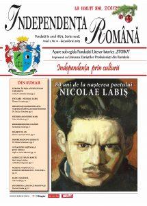 Independenta Romana - Decembrie 2015