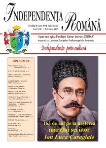 Independenta Romana - Februarie 2015
