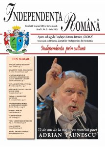 Independenta Romana - Iulie 2015