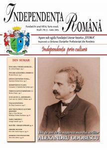 Independenta Romana - Iunie 2015