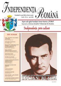 Independenta Romana - Mai 2015