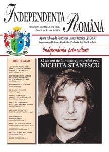 Independenta Romana - Martie 2015