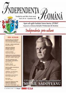 Independenta Romana - Noiembrie 2015