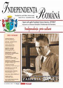Independenta Romana - Octombrie 2015