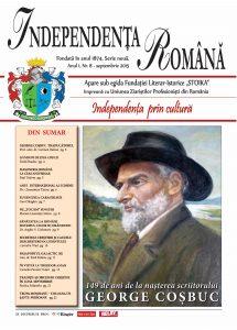 Independenta Romana - Septembrie 2015