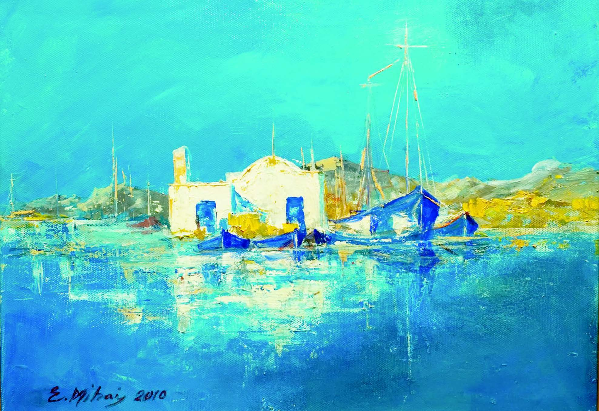 Albastru de Egina (Grecia)