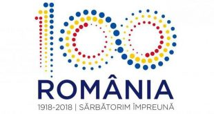 """Din seria """"Anul Centenar al României şi al Românilor"""""""