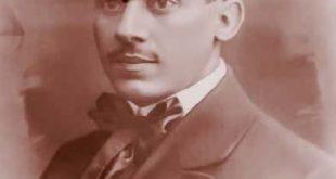 JERTFA CA TEMEI AL DĂINUIRII - CONSTANTIN STOIKA (14.02.1892-23.10.1916)