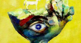 Arte vizuale - PETRU DAMIR