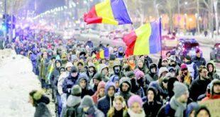 QUO VADIS - ROMÂNIA