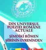 DIN UNIVERSUL POEZIEI ACTUALE