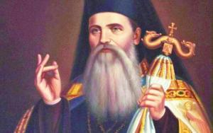Mitropolit Iosif Naniescu