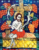 Tradiții-Mitologie română